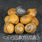 Nine eye stone Tibet genuine dZi coin shale field stone eye super evil beads pendant ornaments