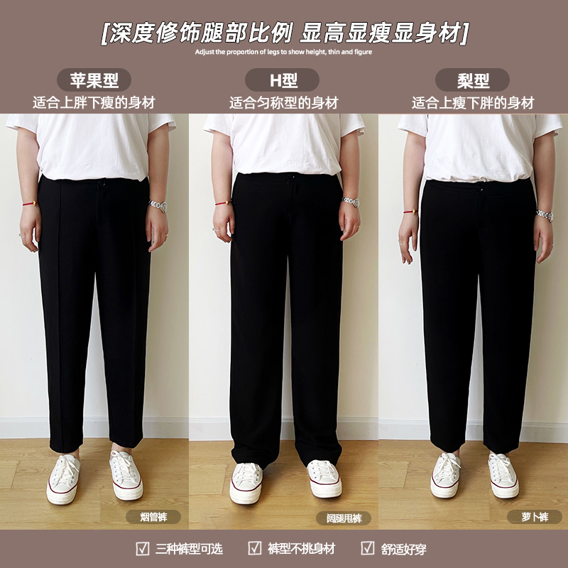 Meat custom large size womens fat mm 2021 spring and summer new high-waisted thin wide-legged pants radish pants cigarette pipe pants