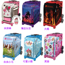 Figure skating shoes imported American Zuca trolley box ice knife bag ice knife bag