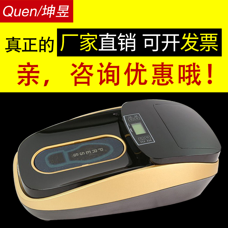 Fully automatic shoe set machine XT-46C shoe film machine Kun-Yu smart shoe set machine home model room new shoe coating machine