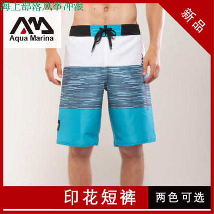 Men's Beach Trousers AquaMarina Rollerboard Water Sports Men's Kite Surfing Diving Swimming