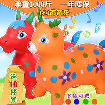 Childrens music inflatable jump vault thickening increase environmental protection jump deer Kindergarten baby riding Outdoor toys