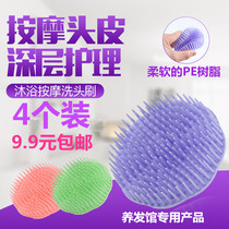 Shampoo Cleaning Scalp Oracle Adult male and female general head massage comb Dandruff Tickle Shampoo Comb