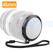 46mm white balance lens cover camera lens cover-up and up to 82mm with rope
