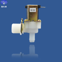 Right angle solenoid valve plastic 4 points 6 minutes plastic washing machine solenoid valve. DC12V is always closed and open.