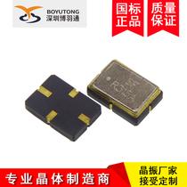 Sound meter 5032 5 x 3.5 crystal filter 315M patch 5035 433MHZ 433.92MHZ 4 feet