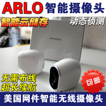 United States Netgear Elo ARLO HD Smart Home Wireless Dual camera suite monitoring system