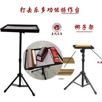 National percussion instrument mule rack wooden fish rack multi-purpose frame opera beat wood special frame drumming work
