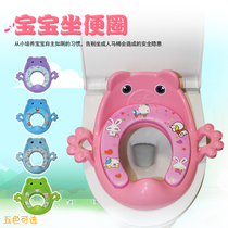 Childrens toilet cover toilet enclosure cartoon portable sitting stool female male baby training cushion Big Boy increase