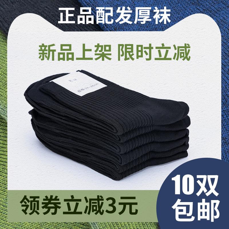 Military socks mens summer socks winter socks anti-smelling mid-barrel wear-resistant military training Tibetan green black autumn and winter sports socks