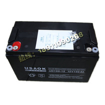 USAOK 12V100AH Battery UPS Power Supply Solar Battery Battery Battery