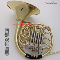 New Wislermanbu wrapping handle four-button double-row split trumpet instrument four-button double-row trumpet instrument