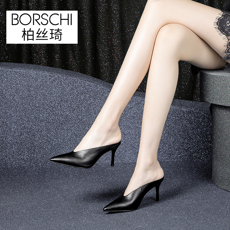 Bai Siqi Fashion Tip High-heeled Shoes with Fine Heels 2019 New Women's Shoes for Summer Outwear