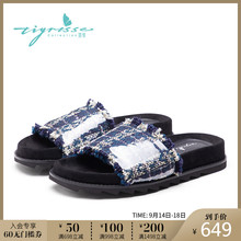 Tsyi 2009 Summer New Temperament Beach Holiday Thick Bottom Sports Outside Slippers Women TA09399-51