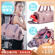 Fitness Bag, Chao Girl Bag, One Shoulder Yoga Bag, Small Portable Sports Hand-held Training, Dry-wet Separation Swimming Bag Travel Bag