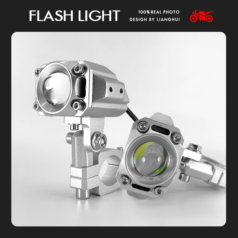 Locomotive motorcycle spotlight paving lights sharp external with lens tangent bright light led burst flashing light pair
