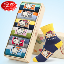 Langsha cotton spring and autumn big boys boys boys boys girls socks