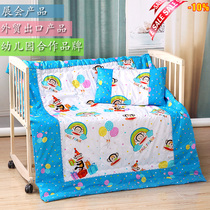Nursery Quilt Three sets of six sets childrens cartoon cotton spring and Summer nap Mother Quilt Bedding Order