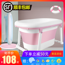 Baby bathtub folding bathtub bathtub baby bathing bathtub household can lie large new products