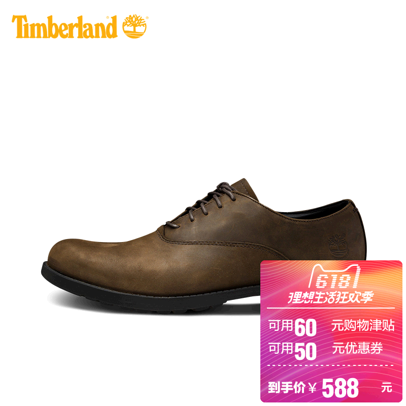 3a37b611309f  Classic  Timberland   Tim Berk men s shoes waterproof breathable low to  help casual shoes
