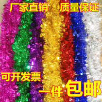 Wedding supplies Christmas decoration bold encryption wool ribbon flower Childrens Day Party layout color Bar
