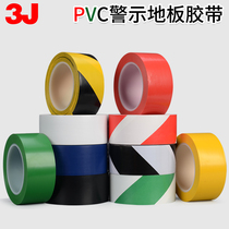 3J Warning tape Yellow black safety ground sticker fire alarm isolated line PVC floor Zebra Line Tape