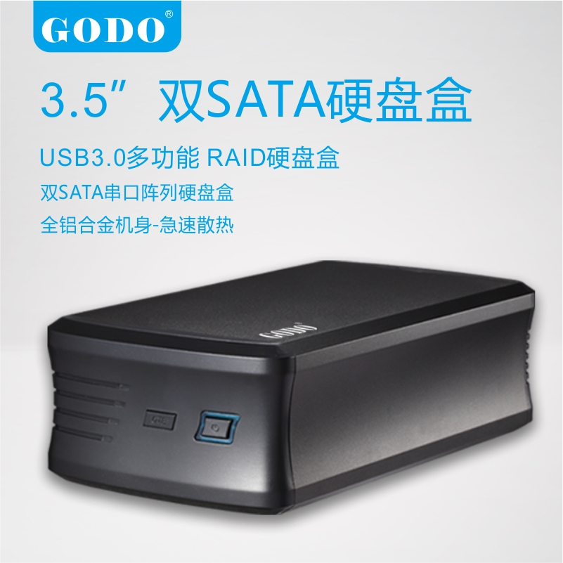 3.5-inch Dual SATA Serial Array Disk Enclosure, Combined USB 3.0 Multi-function RAID Hard Disk Enclosure