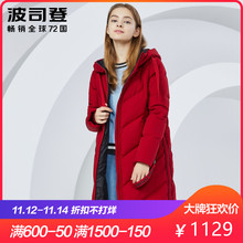 Bosideng 2018 new down jacket female long body slim slim lady fashion winter coat B80141042