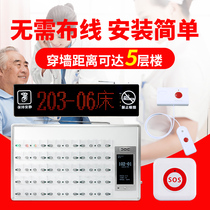 Hospital nursing home Elderly apartment ward Bed pager Medical two-way voice intercom system Clinic elderly bedside voice call system Wireless hospital pager