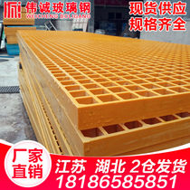 FRP Grille car Grille 4S shop FRP Grille grating cover drain trench grille.