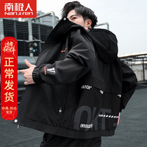 Antarctic 2020 new Spring mens workwear jacket function coat Korean version of the trend of spring clothing spring and autumn