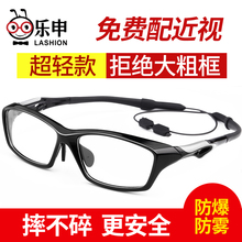 Sports myopia spectacles for men playing basketball eyes ultra-light football goggles can be equipped with lens TR90 spectacle frame for women