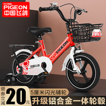 Flying pigeon childrens bicycle 2-3-4-6-7-9-10 year old boys and girls cycling girl bike stroller