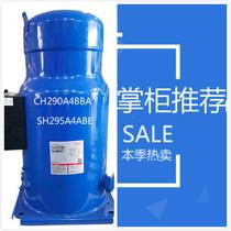 Compresseur de climatisation Central SH295A4ABE compresseur CH290A4BBA