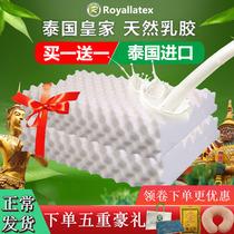 Royallatex Таиланд королевский латекс подушка оригинал импорт подлинная замена природного каучука защита шейного отдела позвоночника пара