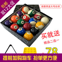 Billiards 16 color American ball style ball large ball black eight ball ball head Billiards Supplies