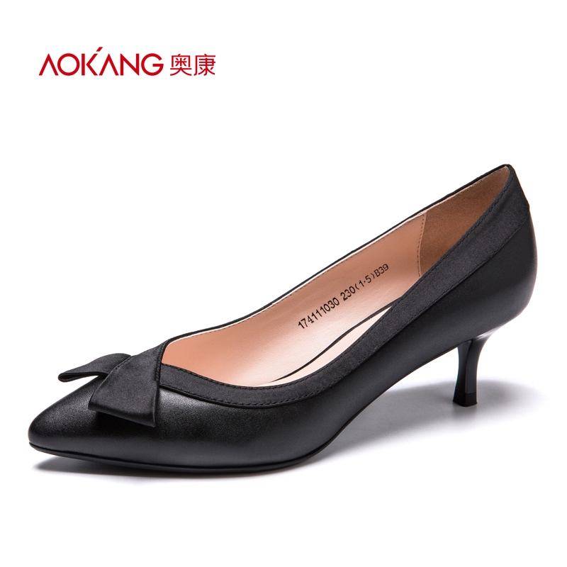 Aokang women's shoes autumn new products shallow mouth stiletto pointed fashion simple and elegant OL wind women's shoes women