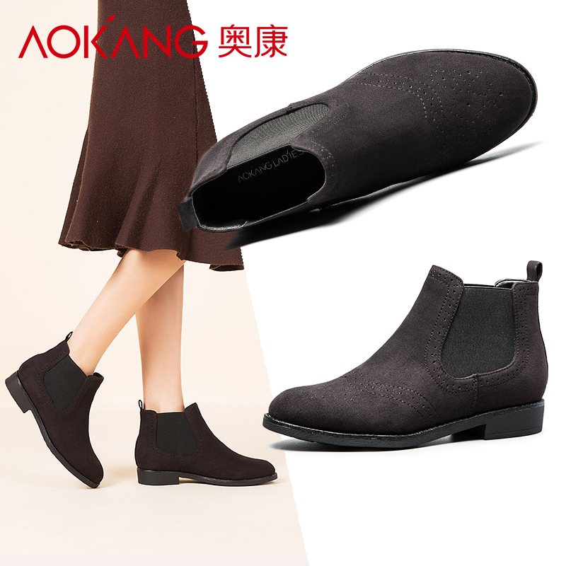 Aokang women's shoes autumn and winter new sets of solid color suede ankle boots women's flat bottom with round head fashion shoes