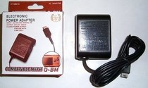 6 Mail GBM game console charger GBM charger GBM Fire Cow GBM Power GBM Accessories