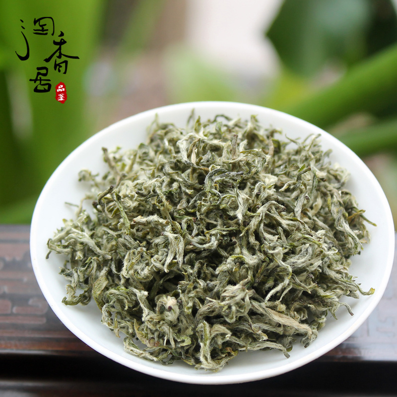 2018 New Tea Spring Tea Before the Ming Dynasty Special Handmade Mengding Ganlu Green Tea Mengding Mountain Tea Sichuan Tea 100g