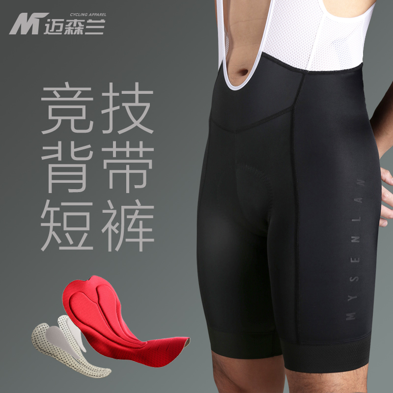 Mason Lan Belt Cycling Pants for Men's Summer Expressway Bicycle Shorts