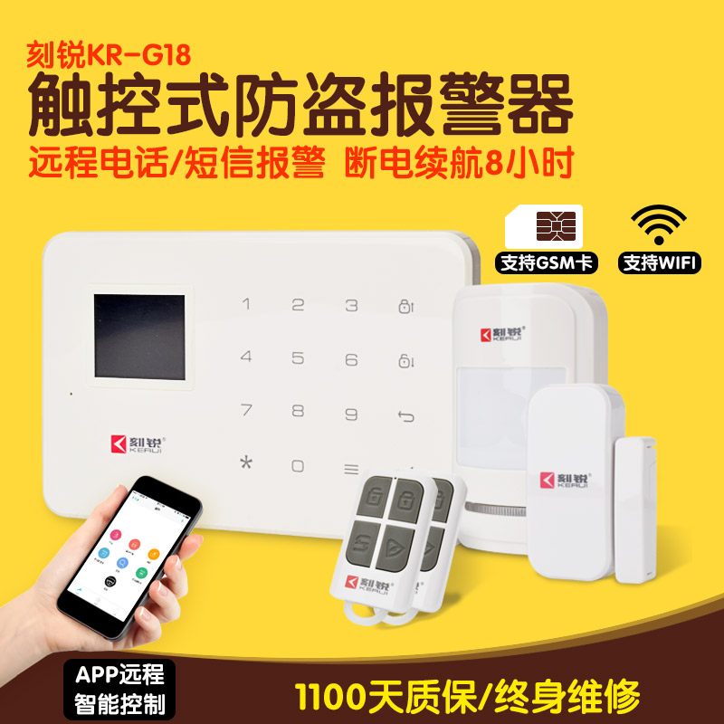 cheap Purchase china agnet Room temperature alarm Ultra-high