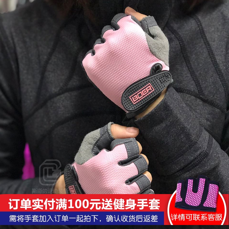 CCS gymnasium Training Gloves women wear-resistant breathable light equipment riding motion-sensitive bicycle half-finger gloves