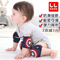 Elastic baby non-slip baby child toddler sports elbow pads