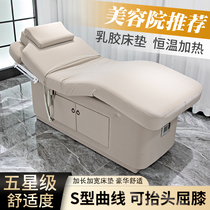 Electric beauty bed Beauty salon special massage bed Constant temperature heating physiotherapy bed Embroidered beauty body micro-whole bed