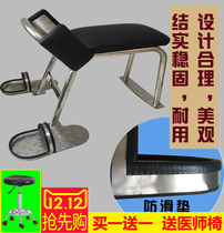 Orthopaedic Stool Orthopaedic Reset Lumbar Stool Chiropractic Corrective Stool TCM massage Therapeutic Massage Bed Traction Chair Orthopaedic Chair