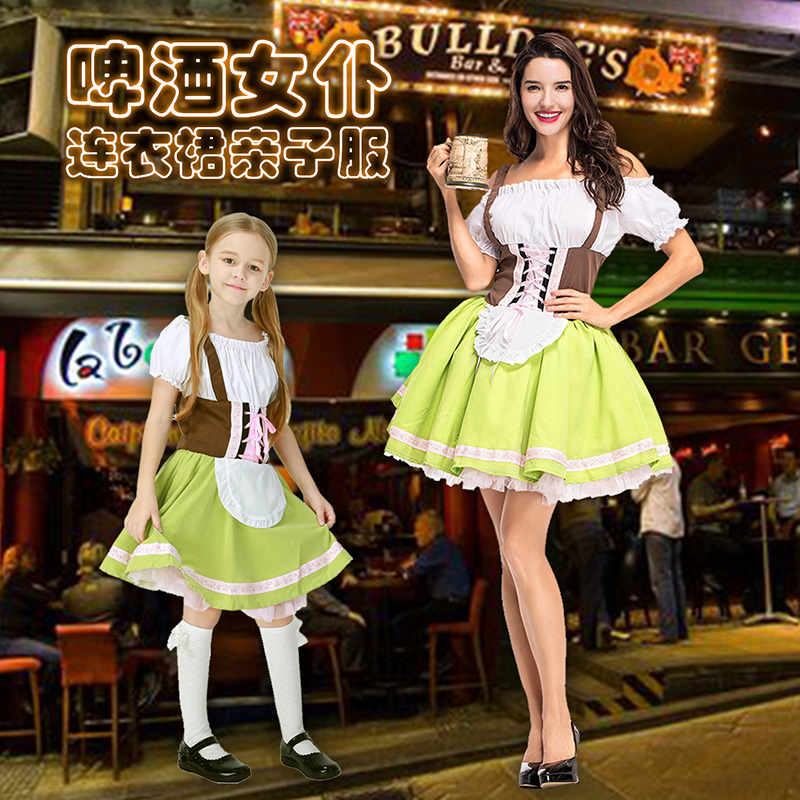 Halloween Cosplay for adults role as a Girl Beer Maid Dress stage party