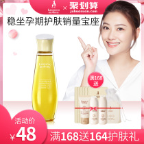 Kangaroo mother pregnant olive oil to prevent pregnancy Repair Cream postpartum special lines Care Skin Care Products