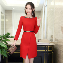 Socialite Red knit back small dress