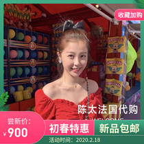 (Chen Taifa France)MAJE Yu Shuxin with the same Red Wave Point Word collar shoulder shirt French girl